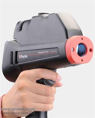 RAYR3IPLUS2MSCL 便携式测温枪