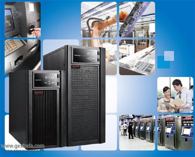 C10KVA UPS电源/直流电源