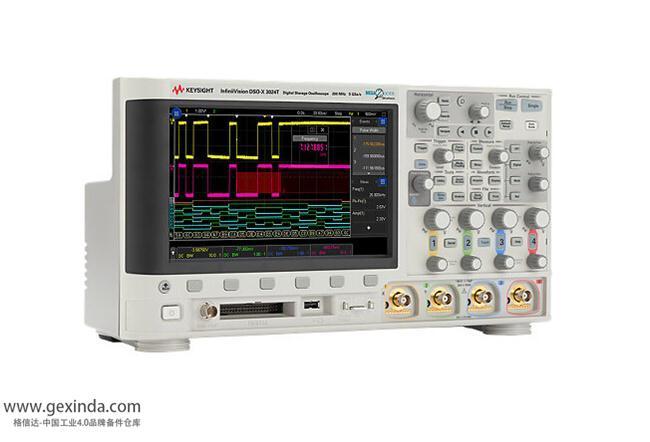 DSOX3024T 数字示波器