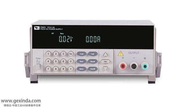 IT6832 UPS电源/直流电源