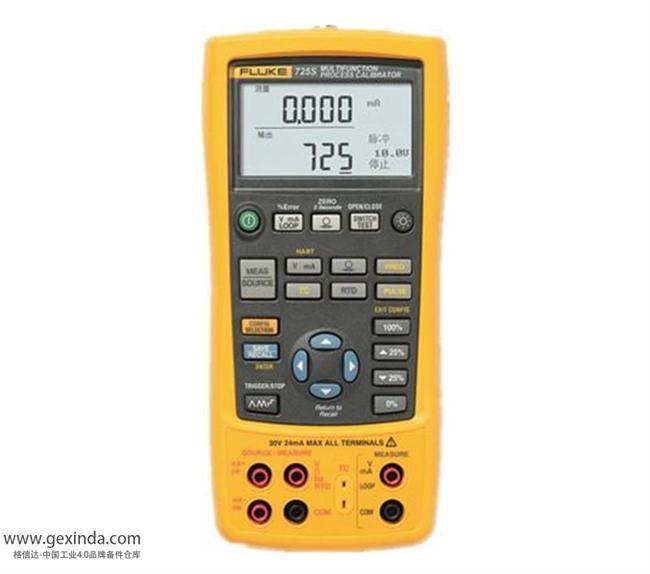 725S 过程信号校验仪