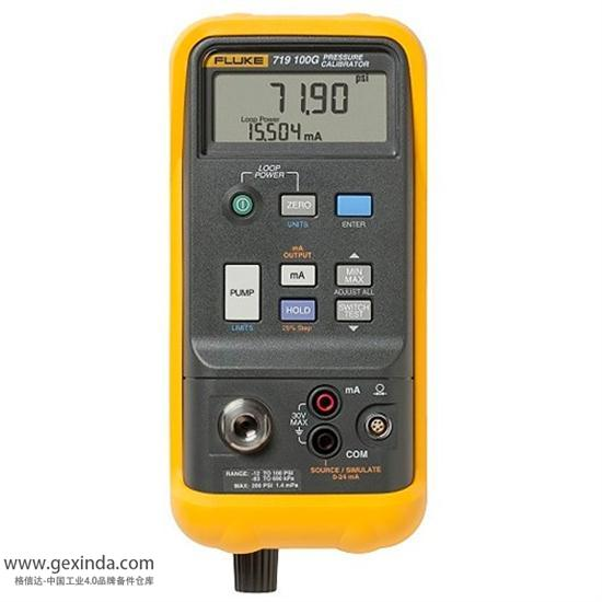 fluke719 过程信号校验仪