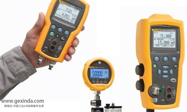 F719Pro-30G 过程信号校验仪
