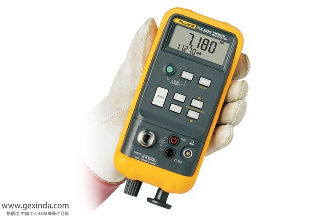 fluke718 过程信号校验仪