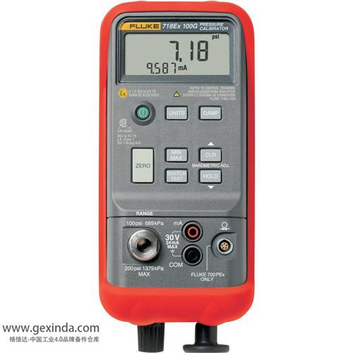 718Ex 过程信号校验仪
