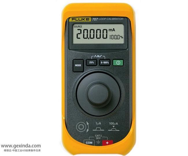 F707 过程信号校验仪