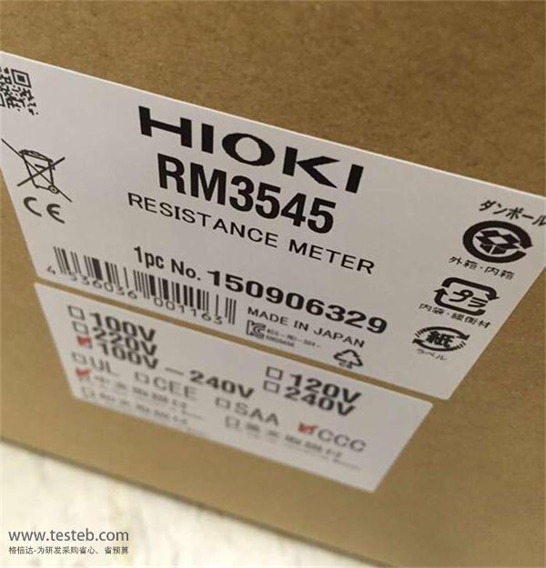 RM3545 微欧计