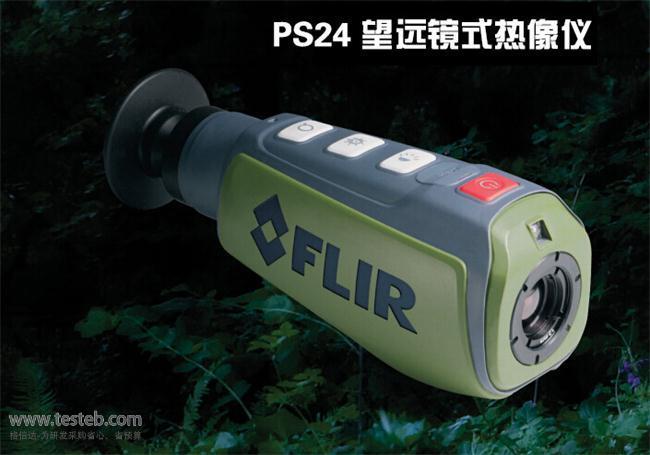 PS-24 红外热像仪