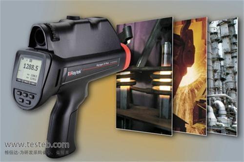 3I1MSCL3 便携式测温枪