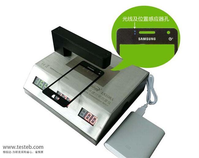 LS108A 其它测量测试仪器