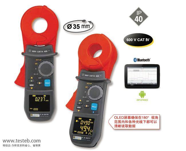 CA6417 钳形电流表
