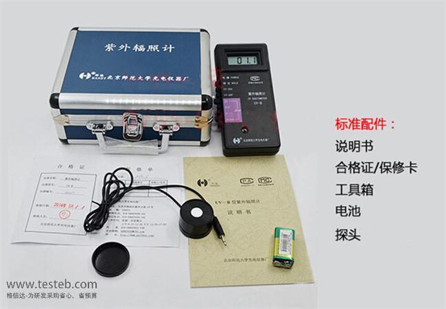 UV-340 辐照计/照度计