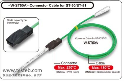 W-ST50A-1000 热电偶感温线
