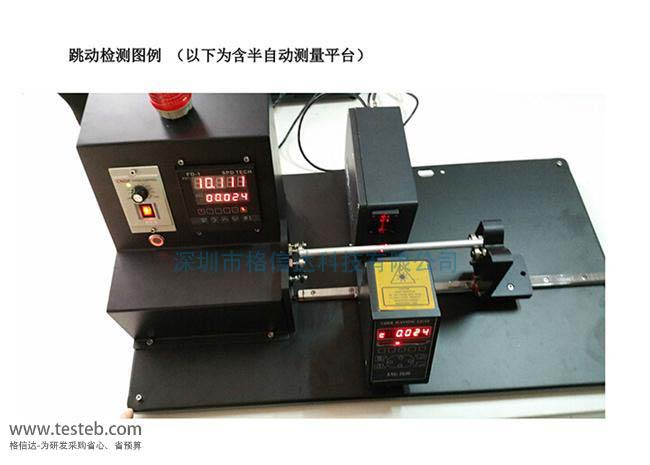 LSG-2030 激光测径仪