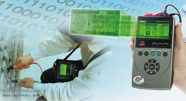 IBEX-2000PRO 电池内阻测试仪