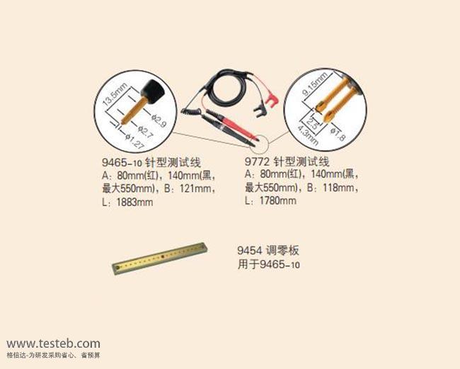 HIOKI-9454 微欧计