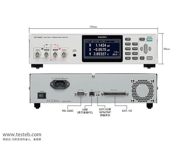 BT4560 电池内阻测试仪