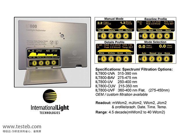 ILT800 辐照计/照度计