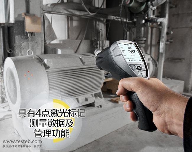 Testo835-T2 便携式测温枪