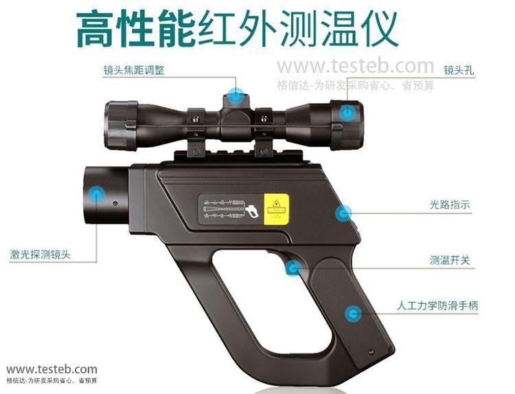 OPTP2005M 便携式测温枪
