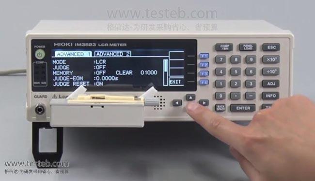 IM3523 LCR电桥测试仪