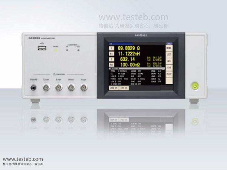 IM3533 LCR电桥测试仪