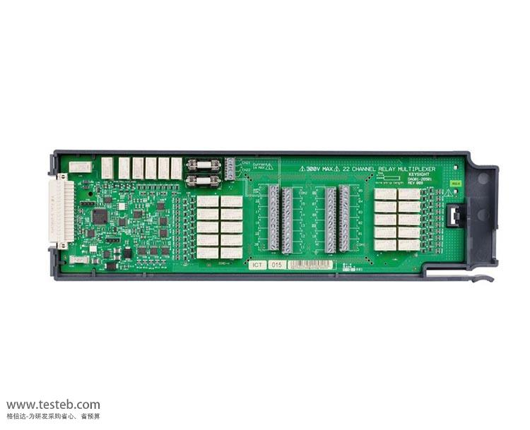 DAQM901A 数据采集器
