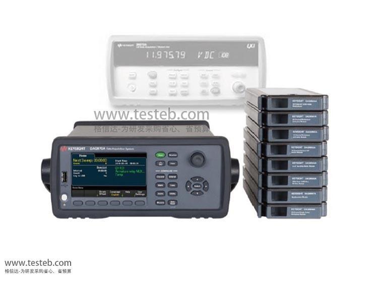 DAQ970A 数据采集器